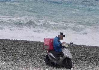 海景太美 好心蓮藕商海邊救了受困「熊貓」