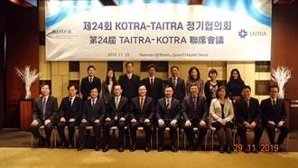 台韓貿易聯席會,日韓貿易糾紛下韓國有更多機會轉向台灣進口