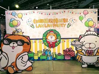 巨型扭蛋慶耶誕!白爛貓玩轉派對在三創與大小朋友同樂
