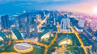 最具幸福感城市 成都蟬聯榜首