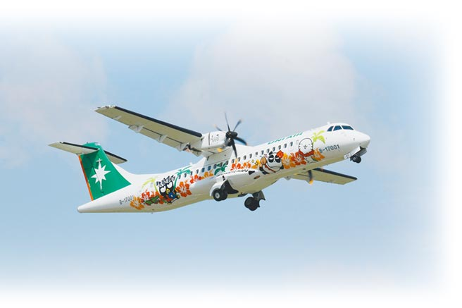 立榮航空酷企鵝度假機,2020年元旦起將飛往花蓮及台東。(立榮航空提供/陳祐誠傳真)