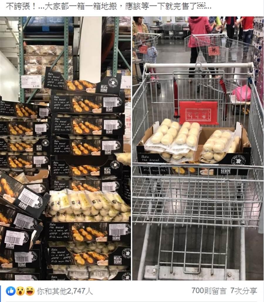 好市多迎來黑色購物節,不少民眾上門搶購,其中這款半熟麵包大家更是以「箱」為單位瘋搶,許多網友表示,每次還沒到中午就被搶光,根本買不到 (圖/翻攝自臉書Costco好市多 商品經驗老實說)