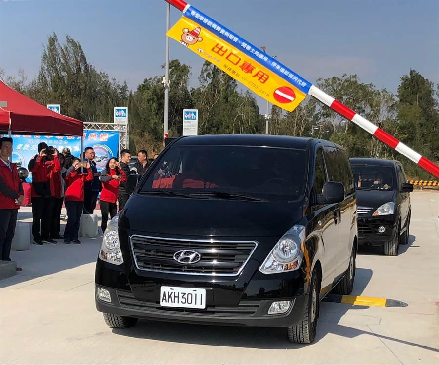 金門新增航空站第3、水頭碼頭、山外車站公有路外停車場,新增停車格773個自12月1日起正式啟用。(李金生攝)