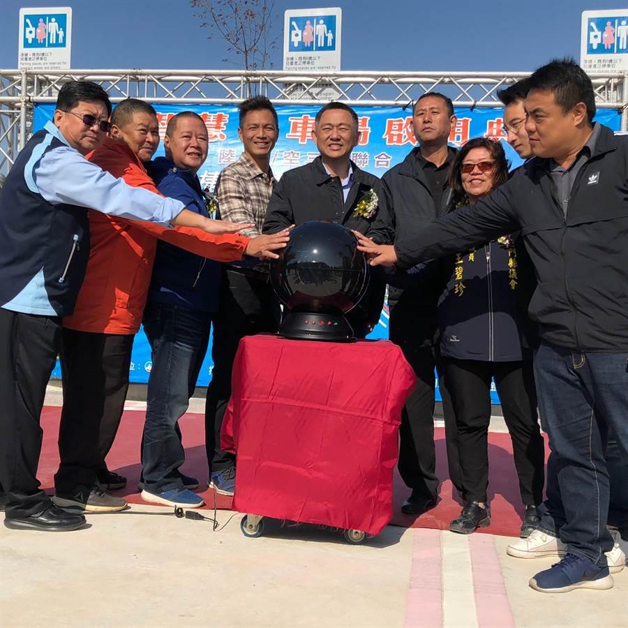 縣長楊鎮浯(中)等人啟動新增停車場,便利民眾與遊客停車使用。(李金生攝)