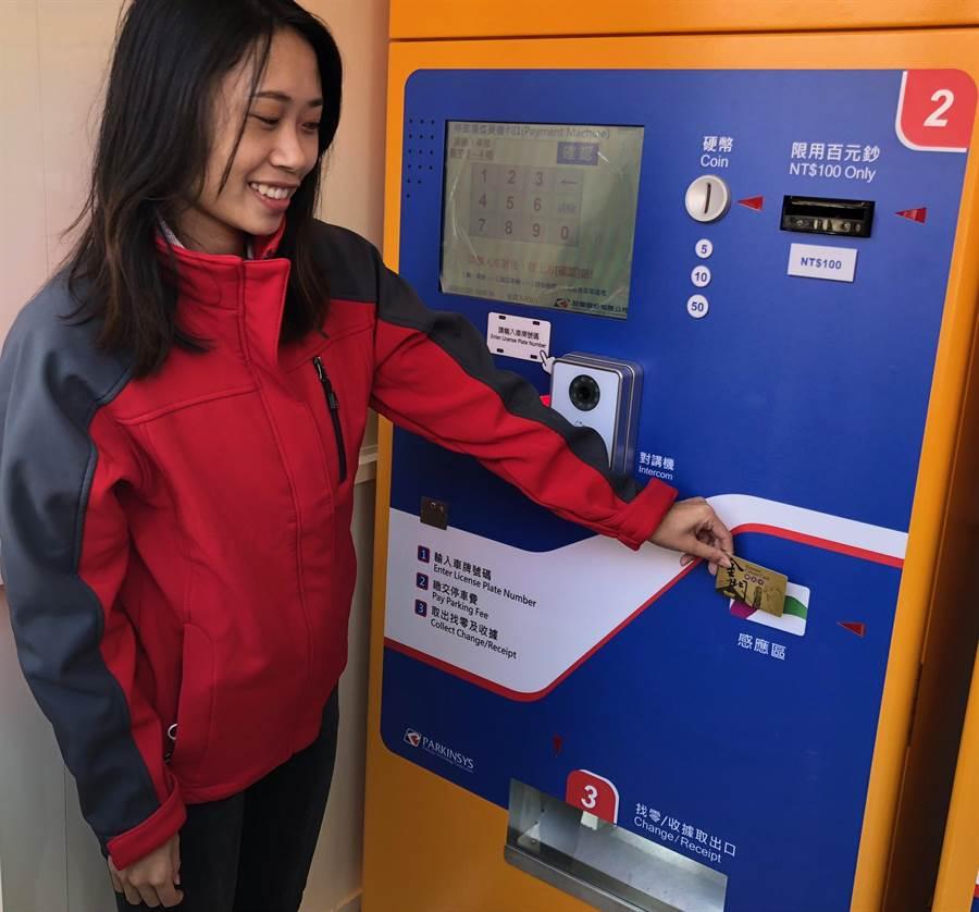 金門縣民持「縣民卡」優惠免費試停至2019年12月31日止。(李金生攝)