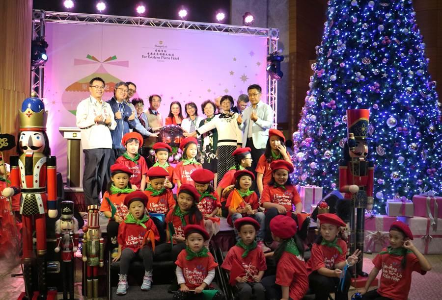 10年來,香格里拉台南遠東國際大飯店固定於歲末以感恩回饋、結合公益為主軸,舉辦「愛與希望」耶誕點燈晚會。(香格里拉台南遠東國際大飯店提供/曹婷婷台南傳真)