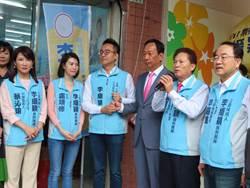 郭台銘為李縉穎站台 推0到6歲國家養2.0政策