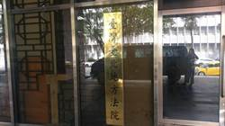 潑漆員警 辯視力差「暴投」被判拘役20天