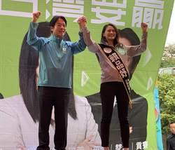 賴萬里為賴品妤站台 撞場對手李永萍
