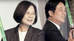 國民黨推反併吞中華民國 蔡英文:以後連台灣都不能講