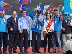 韓國瑜、柯志恩聯合競總成立 吳敦義站台力挺