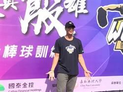 「6搶1」鎖定陳偉殷    網羅無合約旅外球員