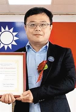 陸:李孟居涉嫌為境外刺探、非法提供國家秘密罪被補