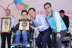 嘉縣國際身障日活動 8身障者突破逆境獲表揚