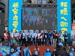 葉元之左批黃國昌抹黑 右打民進黨玩民調