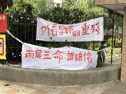 勞資矛盾! 街頭抗議「長照悲歌 政策要命」