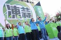 蔡英文路線:經濟、照顧、台灣安全