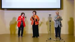 《孤戀花》創作手稿首公開 84歲寶島歌后紀露霞開唱