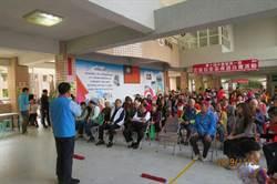 社區居民逗陣玩桌遊 歡慶北宜社區20周年