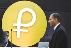 ECB 研究開發數位通貨