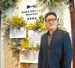 cama導入二代店 跨足餐食