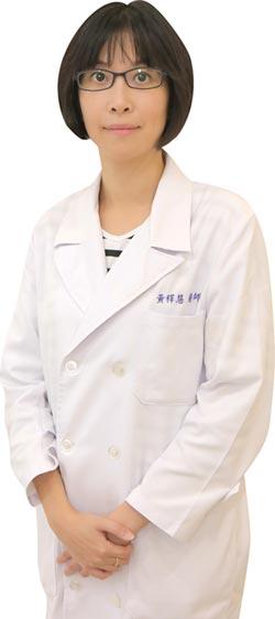 名.醫.問.診-如何面對我的妊娠糖尿病
