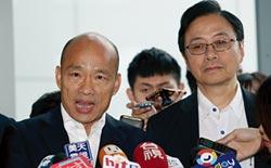 韓若當選 停看聽重啟年改協商