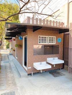三峽老街公廁 29日啟用