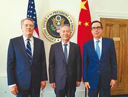 北京擔心經濟 無立即反擊美國