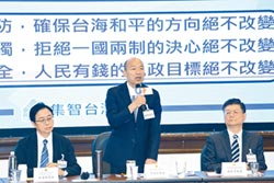 韓國瑜兩岸願景 重建對話架構