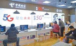 中移動砸巨資 大採購5G無線網