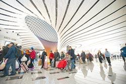 北京大興機場 藝術俯拾即是