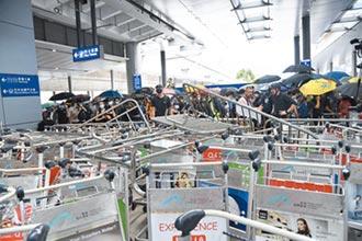 相關產業失業率升 香港航空延後發薪亮警訊!抗爭重創觀光 訪港人次減4成