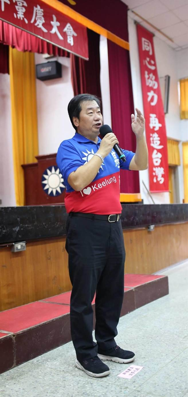 黨部主委黃希賢疾呼2020是國民黨生死存亡之戰,呼籲支持者票投韓國瑜、宋瑋莉,讓明年藍天再現。(國民黨基市黨部提供/許家寧基隆傳真)