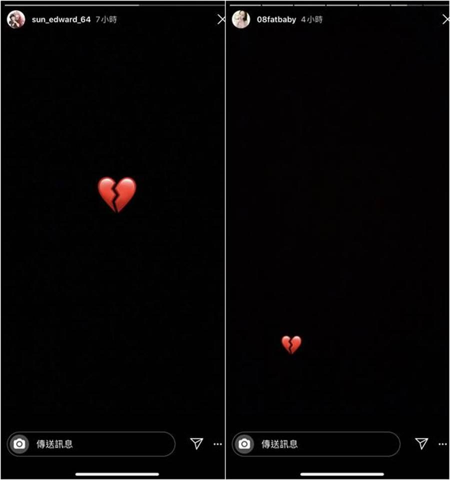 孫安佐、阿乃相繼PO心碎圖。(圖/取材自孫安佐、阿乃Instagram)