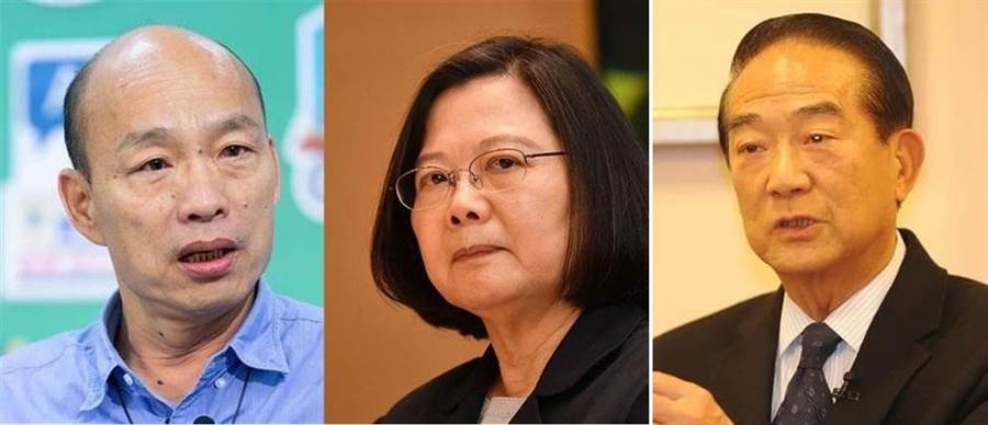 2020總統大選,主要政黨候選人。國民黨韓國瑜(左)、民進黨蔡英文(中)、親民黨宋楚瑜(右)。(圖/合成圖,本報資料照)