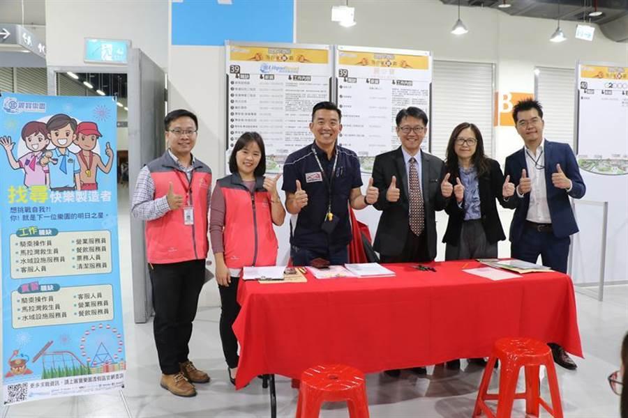 麗寶樂園渡假區與台中市勞工局今日合辦「聯合徵才嘉年華」,共釋出千名職缺。(圖/麗寶)