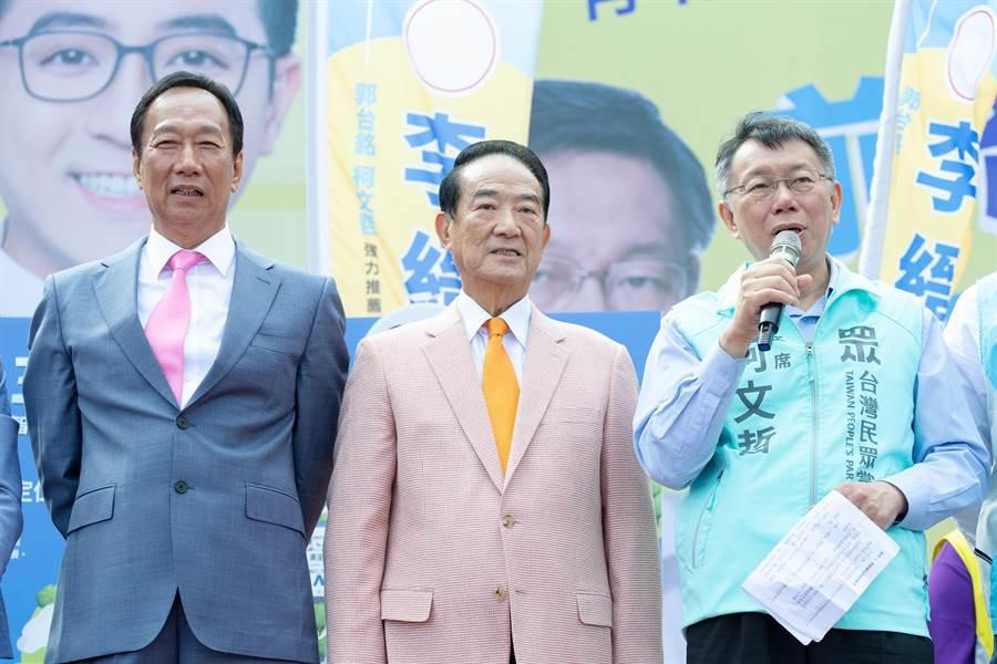 台北市長柯文哲(右)30日與鴻海創辦人郭台銘(左)合體為子弟兵造勢。(台灣民眾黨提供/張立勳台北傳真)
