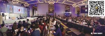 第三屆IMCC明年元月登場 保險菁英盛會