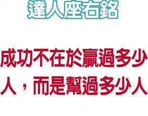 職場達人-品祿行銷國際顧問公司總經理 陳慶祿推產學合作 圓更大的咖啡夢