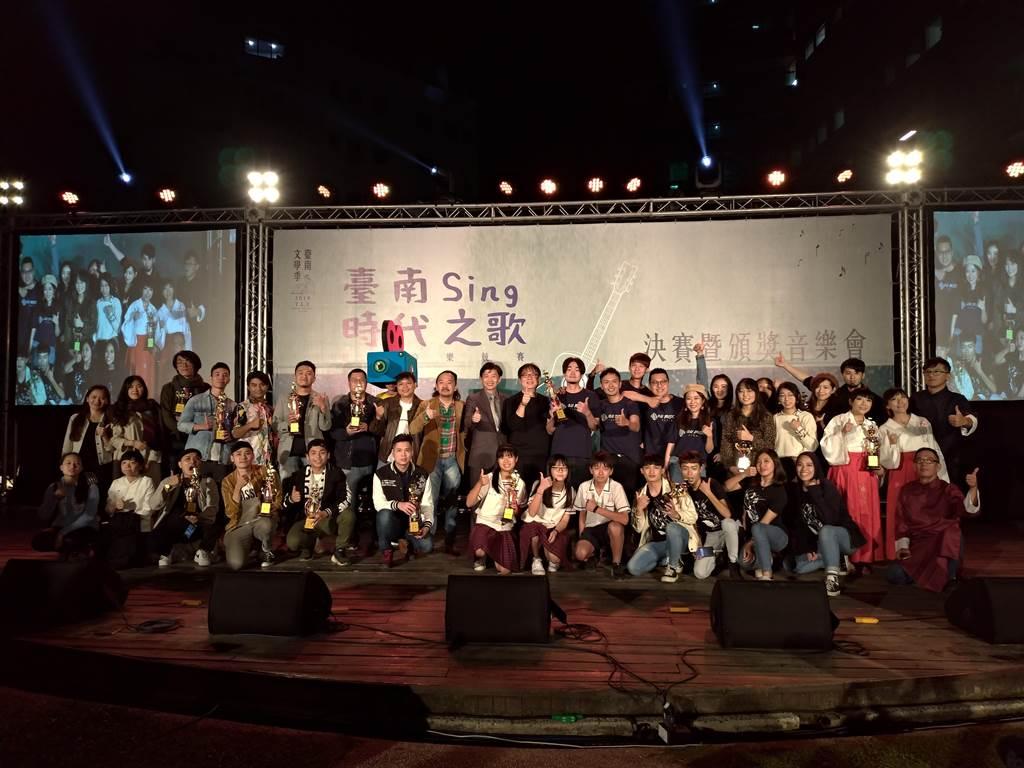 2019臺南sing時代之歌參賽者大合照。(曹婷婷攝)