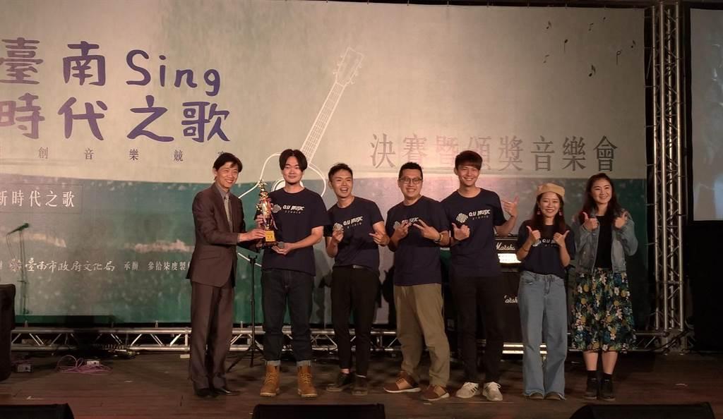 首獎由感動無數聽眾的O.U.Music《媽媽在臺南等我回家》抱回。(曹婷婷攝)