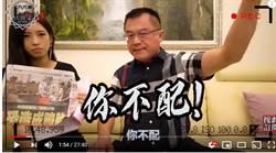 深綠醫師轉挺韓國瑜 痛罵蔡英文不配選總統