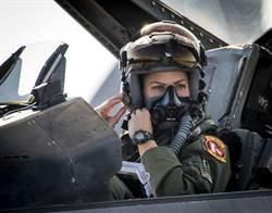 小個子也能駕戰機 美空軍放寬飛行員身高限制