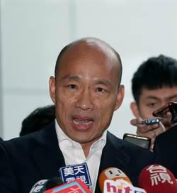 澳媒爆王立強沒情報價值 韓國瑜:民進黨有時間造謠
