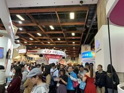 兩天近5萬人次參觀 2019台北金融科技展火熱