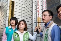 陳致中告韓國瑜外患罪遭打臉 檢:查無不法