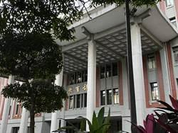 教育部發文大專院校期末考在1月10日前完成