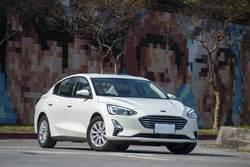 舊換新65萬元有找 2020年式Ford Focus美夢、成真