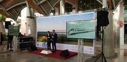 解決台東一票難求問題 台鐵新式列車讓人驚豔